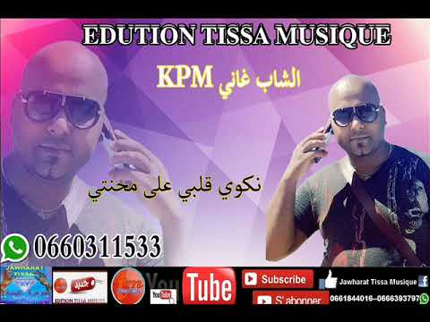 music cheb ghani mp3