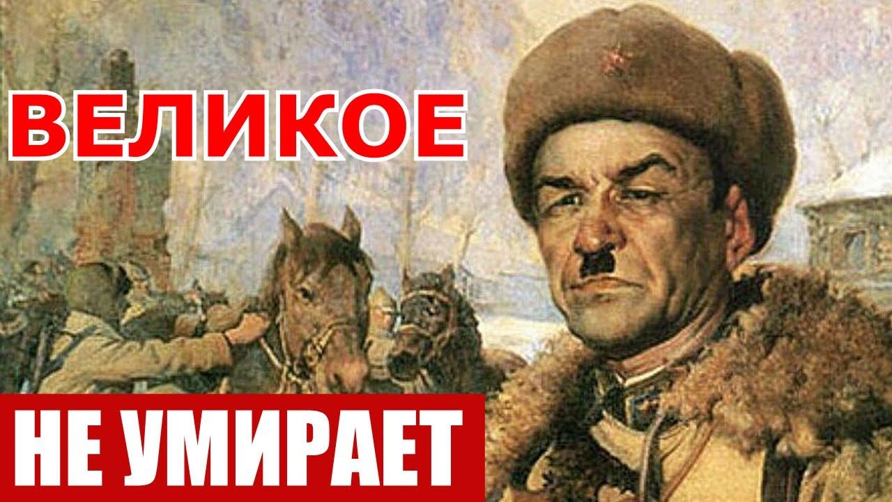 Гениальный полководец генерал Панфилов Иван Васильевич и 316 дивизия во время Великой Отечественной