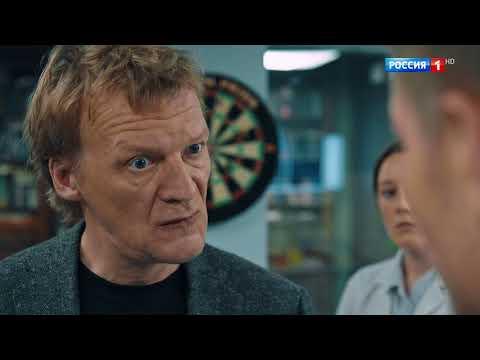 Доктор Рихтер 3 серия 2017 Мелодрама драма фильм сериал