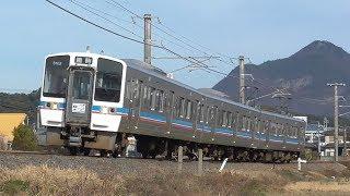 【走行動画】JR四国6000系団臨ツアー