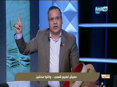 مانشيت القرموطى| جابر القرموطى يوجه رسالة بالعبرية أعتراضا على السياسات الصهيونية