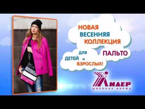 Не смогла устоять - купила пальто и куртку!