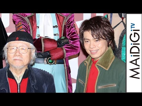 「銀河鉄道999」新作舞台初日 主演の中川晃教「火照っています」 松本零士はプロメシューム役の松下由樹絶賛