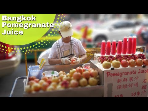 POMEGRANATE STREET FOOD JUICE EXTRACTOR- น้ำทับทิม, Delima, अनार का रस. jus delima ❤️️