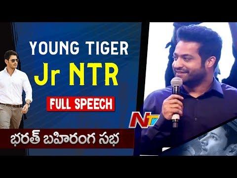 Jr NTR Extraordinary Speech @ Bharat Bahiranga Sabha || Bharat Ane Nenu || Mahesh Babu