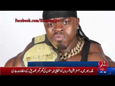 PRO WRESTLING shows in PAKISTAN | 92 NEWS HD