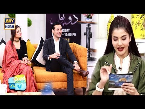 Rapid Fire [Segment] Cast Of Do Bol | ARY Digital