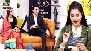Download Rapid Fire [Segment] Cast Of Do Bol | ARY Digital Mp3 and Videos