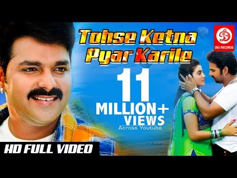 Tohse_Ketna_Pyar_Karile | ठोक देब | Pawan Singh & Akshra Singh # HD VIDEO