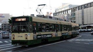 2019/10/27 広島電鉄 3700形 3704号 広島駅 | Hiroden: 3700 Series #3704 at Hiroshima Station