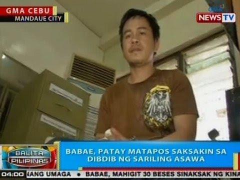 BP: Babae, patay matapos saksakin sa dibdib ng sariling asawa sa Mandaue City, Cebu