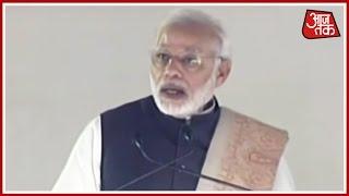 pm narendra modi taunts rahul gandhi on earthquake remark
