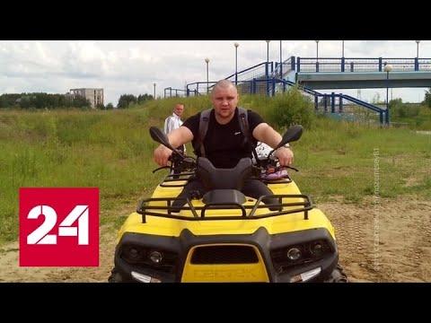 Смотреть Ранил себя и убил полицейского: кровавая расправа в Сургуте - Россия 24 онлайн