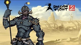 Shadow Fight 2 (БОЙ С ТЕНЬЮ 2) ПРОХОЖДЕНИЕ - КАТАНА СЕГУНА В РУКАХ ТЕНИ
