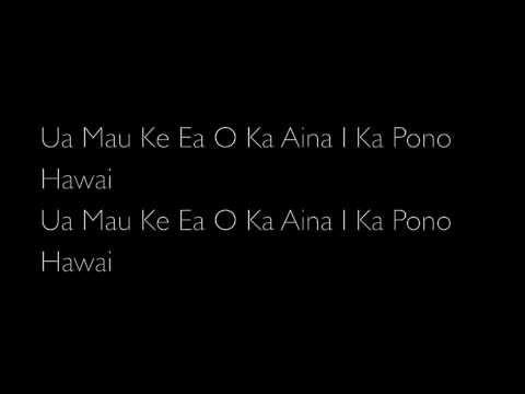Israel Kamakawiwo'ole - Hawai'i '78 Introduction - Lyrics