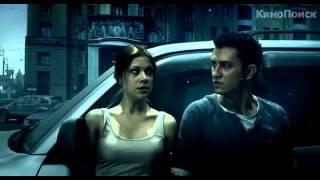 Тёмный мир: Равновесие (трейлер) 2013