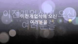BLDC MOTOR 티엠테크아이