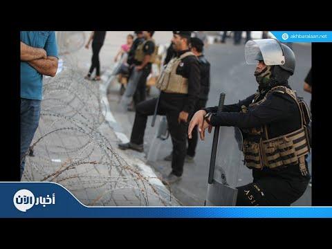 مشروع أممي لإعادة الاستقرار بعد داعش في العراق  - نشر قبل 7 ساعة