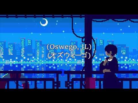 BasedLordJorffy ~ Oswego,IL (produced by D.R.O)