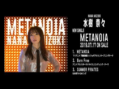水樹奈々『METANOIA』全曲試聴動画