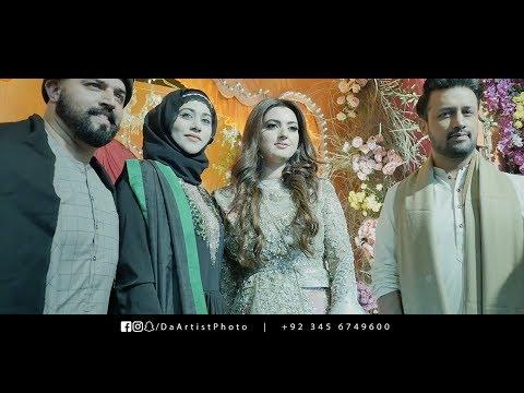 Anum Weds Muntaha | The Classy Wedding | Atif Aslam