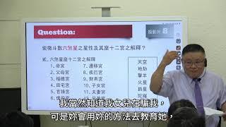 紫微雲科技網站:http://ziwei-yun.com/ 紫微雲科技臉書粉絲團:https:/...