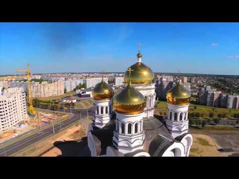 Belarus Mogilev Region