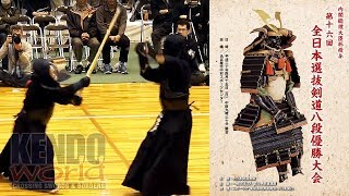 QF 2 - 16th Annual All Japan 8Dan Kendo Championships (2018)