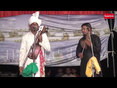 LIVE PROGRAMME - गोगा पीर (PART 4 ) || KALA RAM & PARTY || REHMAT PIRA DI || SupertoneHaryanvi