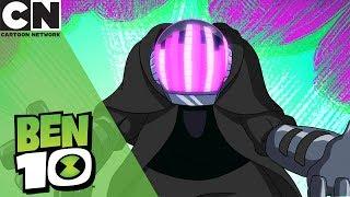 Ben 10 | DJ Duster | Cartoon Network