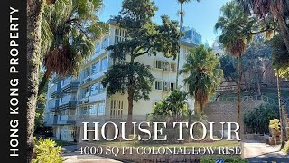 🇭🇰 4K HOUSE TOUR | 4000sf LIVING SPACE - COLONIAL LOW RISE WITH FIREPLACE | Hong Kong