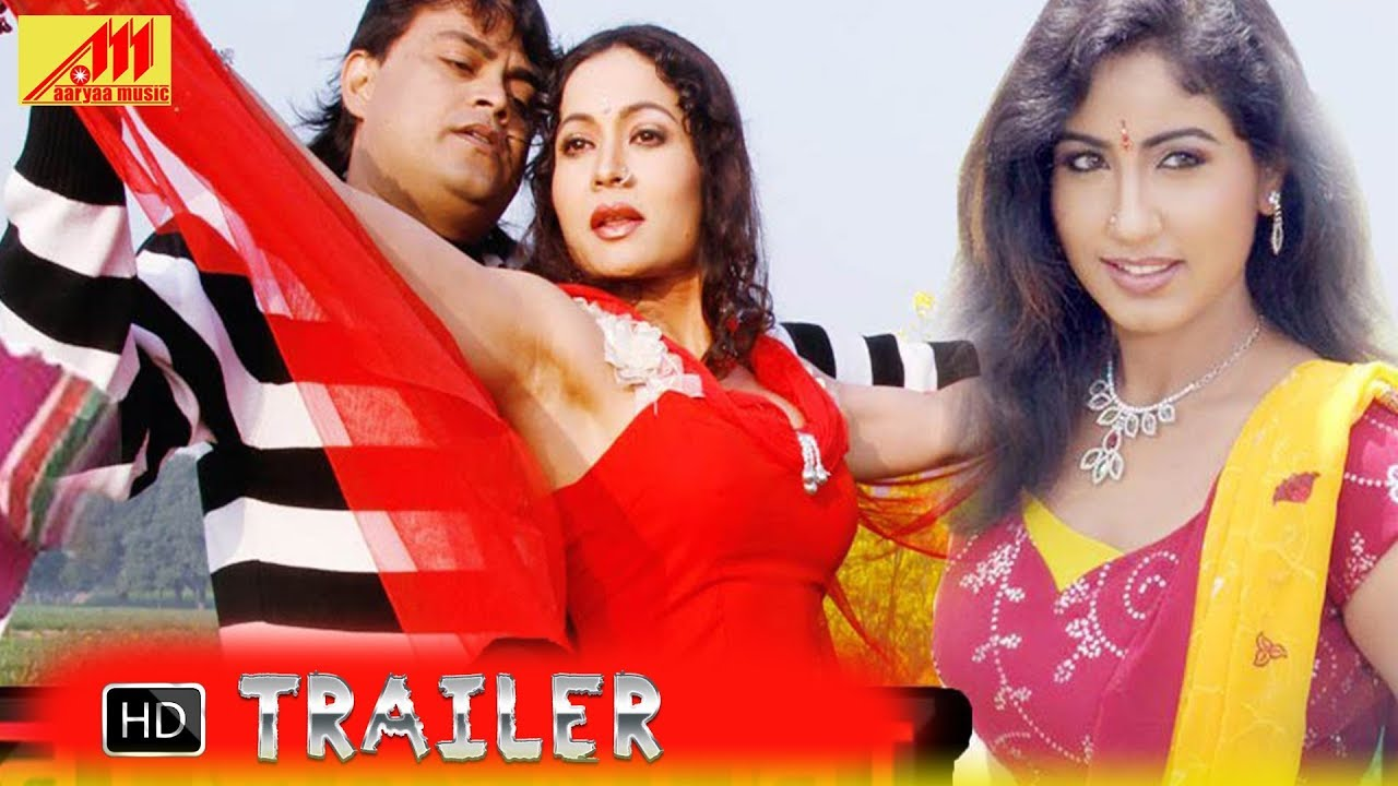 Official Trailer 2019 | Prem Nagvanshi, Gunjan Kapoor, Guddu Rangila | Bhojpuri Movie 2019