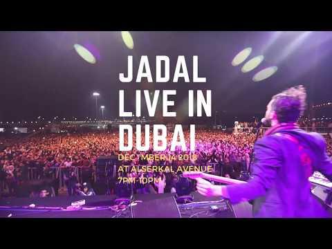 JadaL The Arabic Rock band live in dubai 14th of Dec 2018 at Alserkal Avenue
