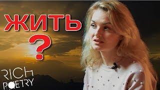 Анна Ахматова - Я научилась просто, мудро жить / Стихи о жизни и любви