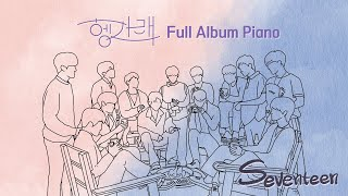 세븐틴 (Seventeen) 7th Mini Album - 헹가래 (Heng:garae) 전곡 피아노 커버 …