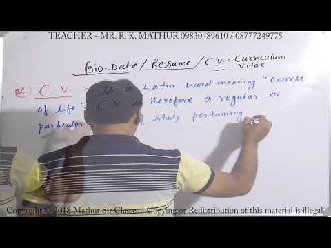 Bio Data, CV ,Resume | Business Communication | Mathur Sir Classes