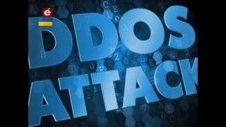 Захист від DDoS-атак: программа  про DDoS,  що потрібно  знати про DDoS атаки та перша допомога!(Все частіше в пресі з'являється «сенсаційні» повідомлення про те, що та чи інша компанія зазнала DDoS-атаки,..., 2015-11-18T15:21:37.000Z)