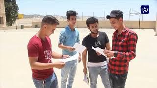 بدء تصحيح أوراق امتحان التوجيهي غداً - (14-6-2019)