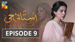 Ustani Jee Episode #9 HUM TV Drama 9 June 2018