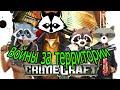 Crime craft - Войны за территории (Gang wars)
