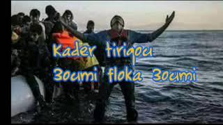 قنبلة 2020 اغنية عن الحراقة عومي فلوكة عومي ونسيني همومي Kader tirigou 2020 3oumi floka 3oumi