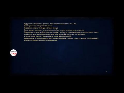 видео: Прохождение игры Everlasting Summer #1