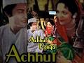 Achhut Kanya (1936) - Devika Rani - Ashok Kumar - Mumtaz Ali - Bollywood Old News