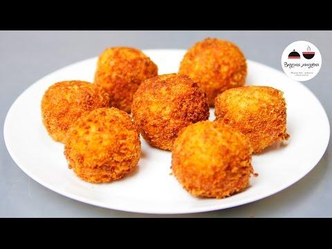 Шарики из картофельного пюре с ветчиной и сыром  ЛЕГКО! Easy Potato Balls With Cheese