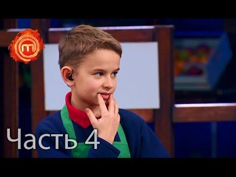 Мастершеф 8 сезон. Выпуск 6 от 12. 09. 2018 youtube.