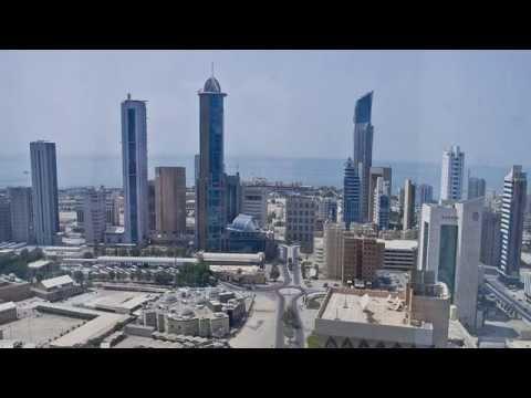 Kuwait & Amazing - The Capital and Largest City Part II