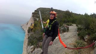 Greece, Zakynthos, Navagio beach 2013. Rope jumping(, 2013-04-16T19:11:45.000Z)