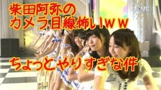 「3年目の若手芸人」有吉らSKE48柴田にアレを注意。 ついにあれについて...