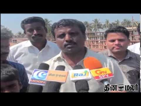 Trichy Mavattam Sooliyur Ready for Jallikattu - Dinamalar Jan 13th 2014 Tamil Video News Travel Video