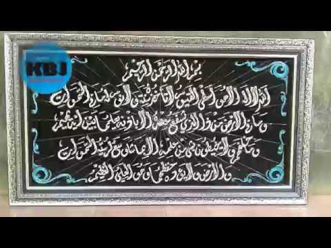 Download Video Kaligrafi Benang Ayat Kursi Khot Diwani